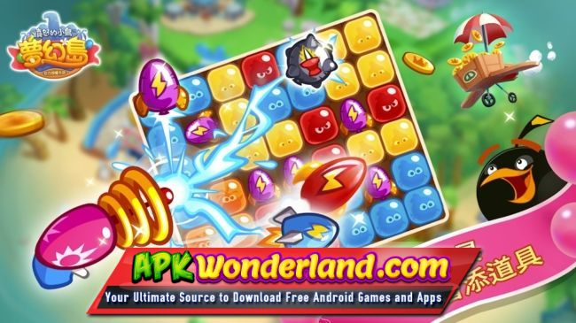 Angry Birds Blast Island 1 1 0 Apk Mod Free Download for