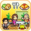 Cafeteria Nipponica 2.0.6 Apk + Mod Free Download for Android